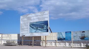Enjeux socio-environnementaux du lac de Bizerte